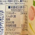 伊藤園 白桃烏龍茶 ペット500ml