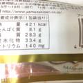 とろ〜りカスタード(^ ^)