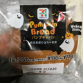 かぼちゃ風味のカスタードが美味しい!