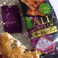 🍇いつ食べても美味しい!🍇レーズン増量で食べ応え感アップ!