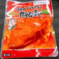 チーズダッカルビ風に🧀🇰🇷