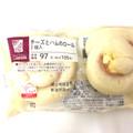小ぶりで食べやすかった(^ ^)