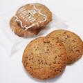 大人な香りのするクッキー