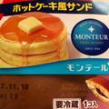 甘〜いホットケーキ♪