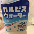 スッキリ美味しい٩(●˙▿˙●)۶
