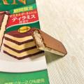 「ティラミス」を謳う商品の中では1番★☆!!