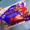 太めのチョコに食べ応えあり◎