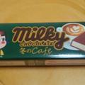甘くミルキーなコーヒー味のチョコレート♡