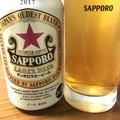 定期的に飲んでいます(^ ^)
