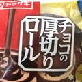 去年も食べた気がする(^ ^)
