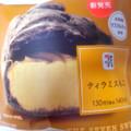 カフェオレなマイルドクリーミーアイス.。o○