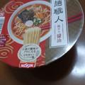 リニューアルした麺が、特徴!!