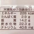 ビターなショコラタルト