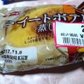 過去最高の蒸しパン!
