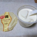 美味しい牛乳プリン