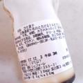 ミルクに絡めるカラメルの不思議な杏仁.。o○