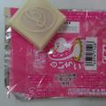 パッケージの可愛さですでに☆5あげてもいい(〃ノωノ)♥