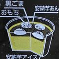 温かいお茶と(。´ω`。)