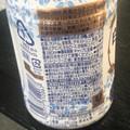 ミルク感💓ぐぐっミルクティー(*´꒳`*)