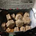 パイの実甘熟いちご