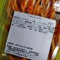 太麺のナポリタ〜ん