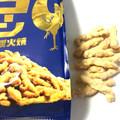 炭焼きの味わい(^ ^)