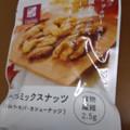 ほんのりメープル、3種のナッツ!!