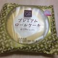 もぐナビさん、プレゼントありがとうございました!