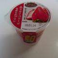 爽やか苺の可愛いプリン🍓