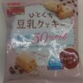 チョコチップ入り 袋28g