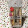 やっぱりセブンのサンドイッチが好き