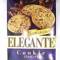 なんて美味しいクッキー(*⌒▽⌒*)