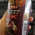 カカオの香りと生クリームの美味しさ溢れる濃厚ココア