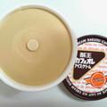 大好きな濃厚カフェオレアイス+。:.゚(♥˘艸˘♥):.。+゚