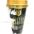 先のレビュアーさんがおっしゃる通り、ブラックコーヒーにコーヒーフレッシュをぶち込んだ味(^ ^)