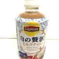優しい味わいのミルクティー(^ ^)