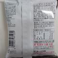 ホロ苦ソースの塩キャラメルサンド(✿˘艸˘✿)