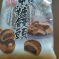 かわいいサイズの黒糖饅頭~♪