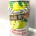 ストレート混濁果汁が好きです(^ ^)