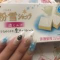 粉砂糖でできた粉雪が素敵(´▽`*)