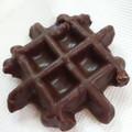チョコレートワッフル