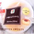 ねっとりほろりとひんやりチーズアイス.。o○