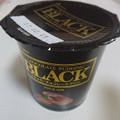 懐かしのブラックアイス♡.。º*