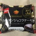とろ〜りチョコソース♡