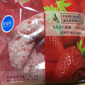 ラブリーな苺パン