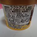 ふんわりしたミルクココア♡.。º*