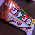 ラーメンの後のアイス最高〜(*´Д`*)