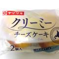 小ぶりサイズで食べやすい(^ ^)