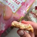 桜の香り〜❤️