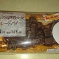 温めると、生まれ変わる美味しさ(*´∀`)♪ぜひトーストして食べて下さい😆💓